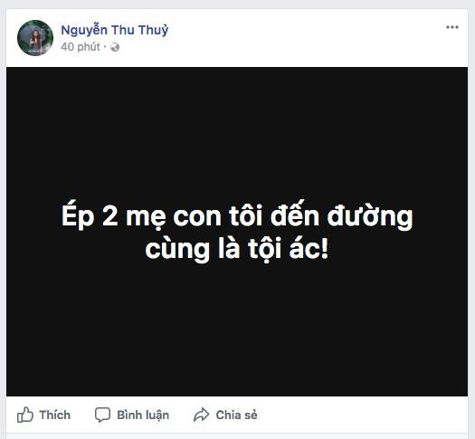 Hàng loạt sao Việt động viên khi Thu Thủy dính nghi án ly hôn chồng đại gia - Ảnh 2