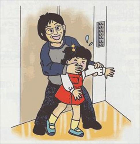 10 điều cha mẹ phải dạy con từ sớm để không sợ bắt cóc mà trẻ vẫn độc lập, an toàn - Ảnh 3