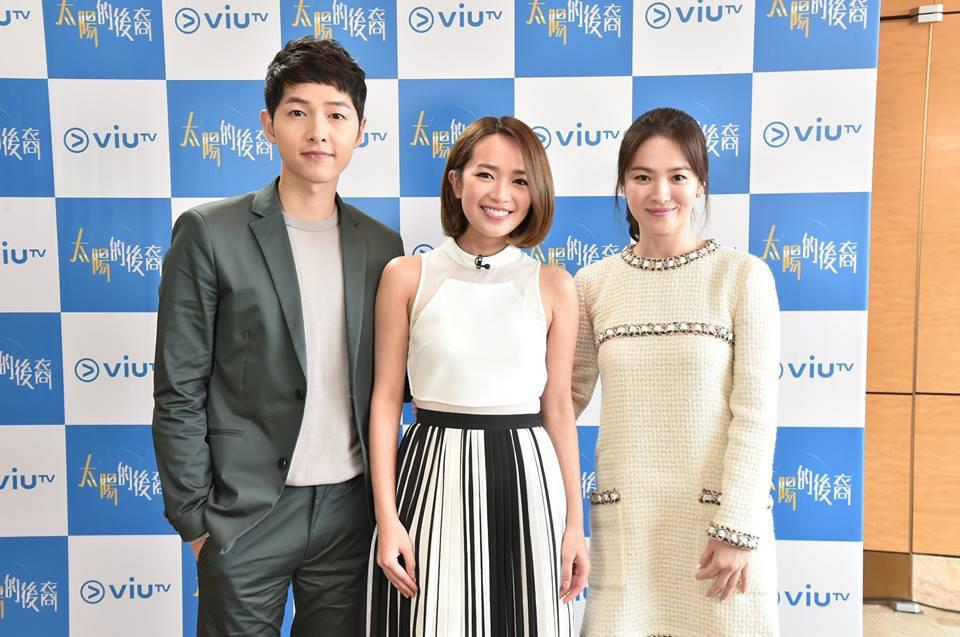 Xôn xao loạt ảnh chưa từng tiết lộ của Song Joong Ki và Song Hye Kyo khi còn hẹn hò - Ảnh 2