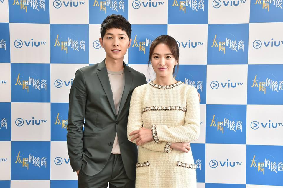 Xôn xao loạt ảnh chưa từng tiết lộ của Song Joong Ki và Song Hye Kyo khi còn hẹn hò - Ảnh 3