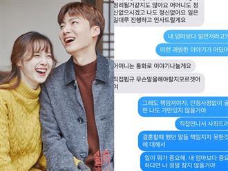 Lại một cặp đôi đình đám xứ Hàn đổ vỡ, Goo Hye Sun tung tin nhắn gây sốc tiết lộ Ahn Jae Hyun 'thay lòng đổi dạ'