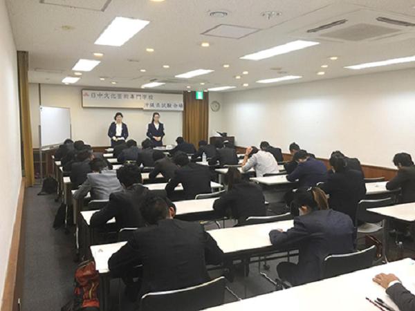 Nhiều du học sinh Việt tại Nhật bị buộc về nước vì không được gia hạn visa - Ảnh 1