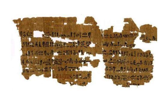 Các văn tự cổ của người Hy Lạp đã ghi chép về các bệnh lây qua đường tình dục từ rất sớm