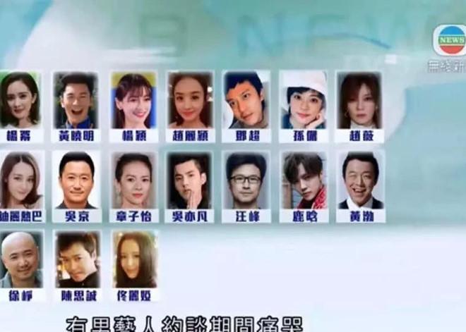 TVB công bố 17 nghệ sĩ trốn thuế, Tổng cục thuế Trung Quốc lên tiếng - Ảnh 1