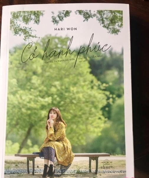 Bị Hari Won nêu đích danh trong tự truyện, Tiến Đạt nhắn nhủ: 'Em cứ yên tâm rằng em sẽ lại bị chửi tiếp' - Ảnh 1