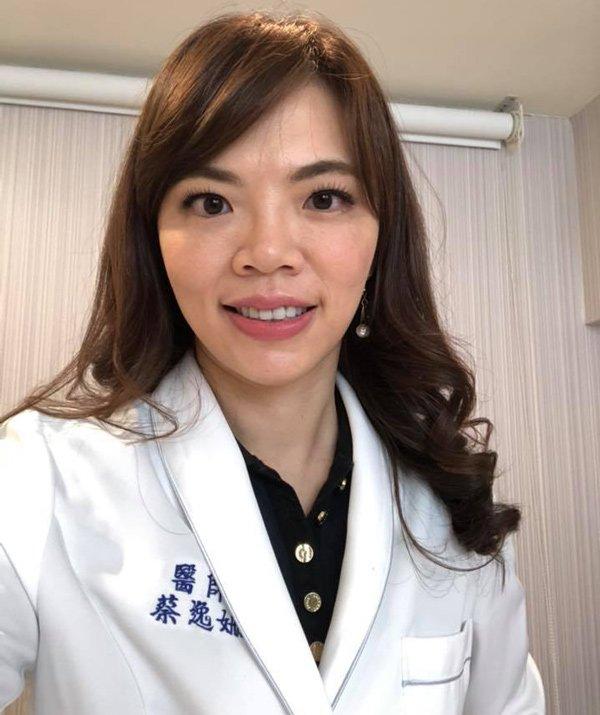 Nữ sinh không dám cởi quần khi đi khám phụ khoa, khi biết lý do bác sĩ phải rùng mình - Ảnh 1