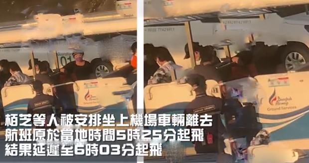 Trương Bá Chi cãi vã với tiếp viên, cả nhà bị 'đuổi' xuống máy bay - Ảnh 2