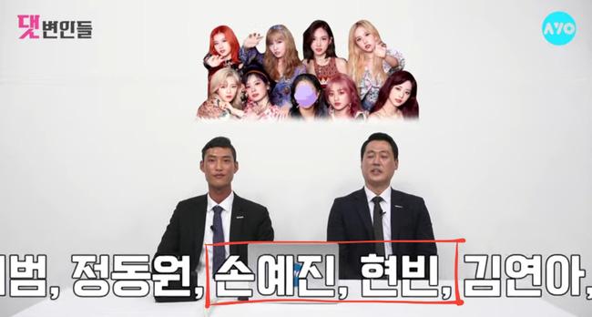 Son Ye Jin và Hyun Bin lộ thêm bằng chứng đang hẹn hò bí mật không thể chối cãi? - Ảnh 1