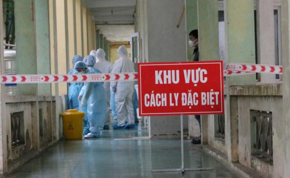 Thêm 22 ca mắc mới COVID-19, trong đó 14 ca tại Đà Nẵng, Việt Nam có 905 bệnh nhân - Ảnh 1