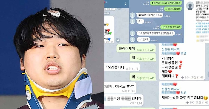 Nhóm nữ Kpop 4 thành viên là nạn nhân 'Phòng chat thứ N': Là Blackpink? - Ảnh 7