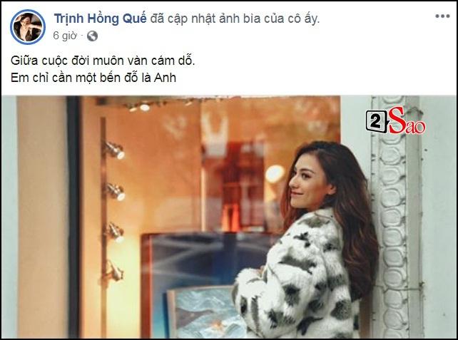 Vừa chia tay bạn gái Việt kiều, Huỳnh Anh bị tung bằng chứng hẹn hò 'mẹ đơn thân' Hồng Quế - Ảnh 4