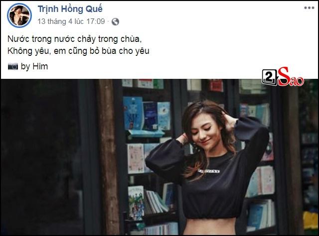Vừa chia tay bạn gái Việt kiều, Huỳnh Anh bị tung bằng chứng hẹn hò 'mẹ đơn thân' Hồng Quế - Ảnh 5
