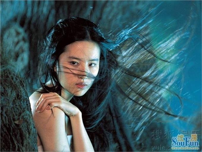 Những phiên bản 'Thiện Nữ U Hồn' qua các năm: Dương Mịch, Lưu Diệc Phi dù xinh đẹp tuyệt trần vẫn không thể vượt qua cái bóng quá lớn của nữ diễn viên này - Ảnh 5