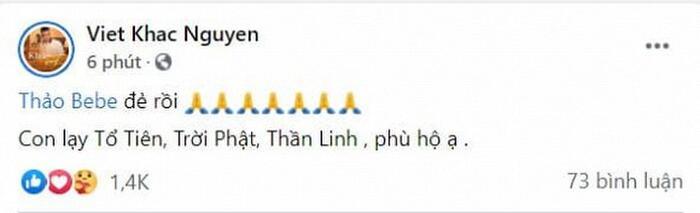 Bà xã Khắc Việt hạ sinh đôi trai gái đầu lòng, dàn sao Vbiz đồng loạt gửi lời chúc mừng - Ảnh 1