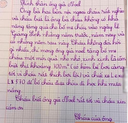 Cười vỡ bụng những bức thư 'bá đạo' hội nhóc tì gửi ông già Noel xin quà  - Ảnh 5
