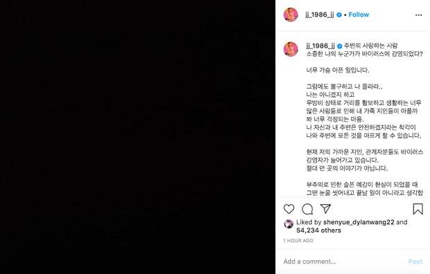 Hàng nghìn chữ ký yêu cầu Nhà Xanh xử phạt trò đùa vớ vẩn ngày cá tháng Tư của Kim Jaejoong - Ảnh 1