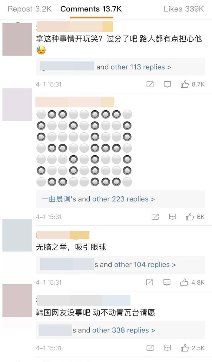 Hàng nghìn chữ ký yêu cầu Nhà Xanh xử phạt trò đùa vớ vẩn ngày cá tháng Tư của Kim Jaejoong - Ảnh 4