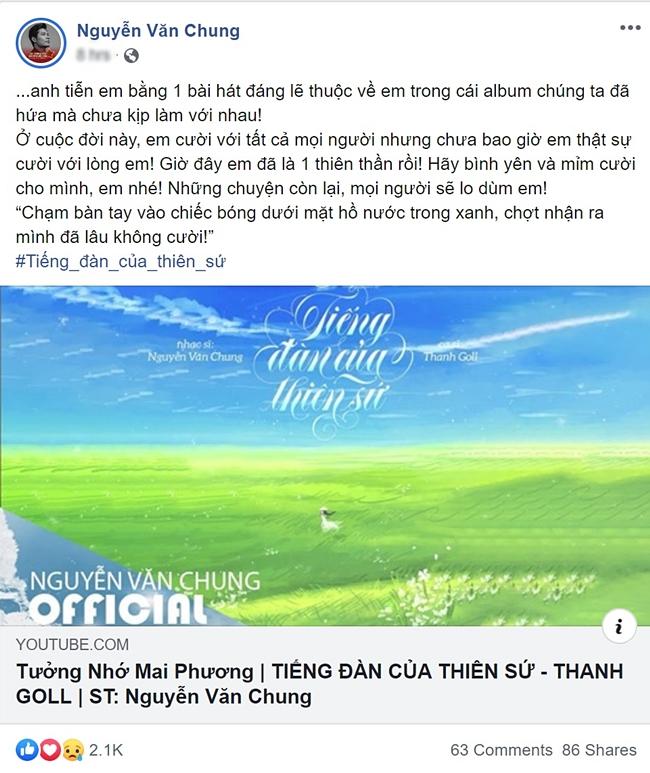 Nhạc sĩ Nguyễn Văn Chung tiễn Mai Phương bằng ca khúc đương thời đã hứa mà chưa kịp làm - Ảnh 1
