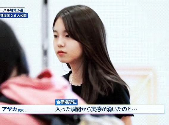 Những 'mầm non visual' JYP gây sốt vì giống Suzy, Twice - Ảnh 2