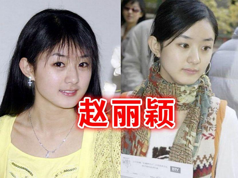 Sao nữ Hoa ngữ năm 18 tuổi: Triệu Lệ Dĩnh 'lột xác' ngoạn mục, Địch Lệ Nhiệt Ba bị nghi phẫu thuật thẩm mỹ - Ảnh 1