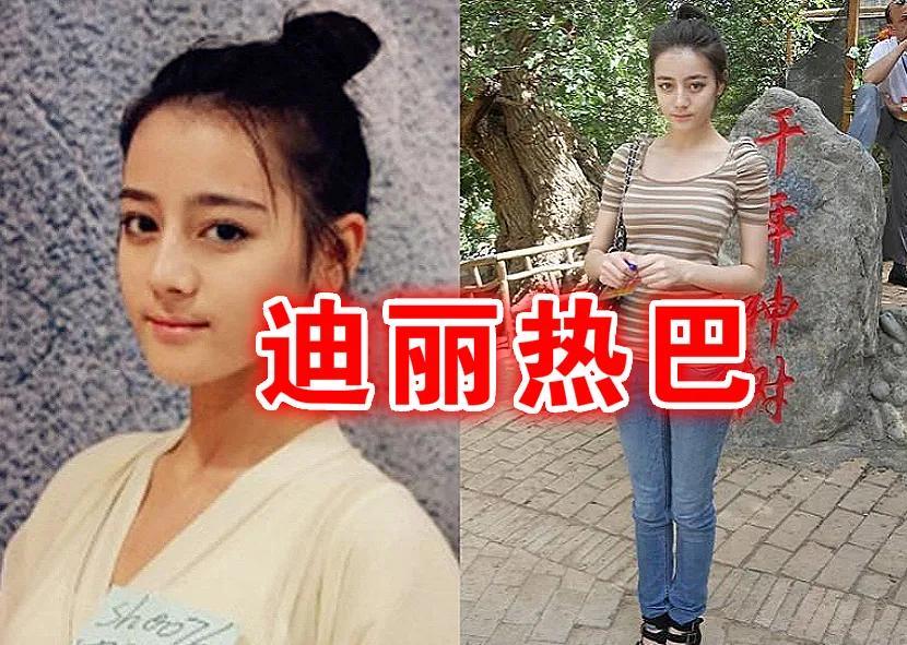 Sao nữ Hoa ngữ năm 18 tuổi: Triệu Lệ Dĩnh 'lột xác' ngoạn mục, Địch Lệ Nhiệt Ba bị nghi phẫu thuật thẩm mỹ - Ảnh 5