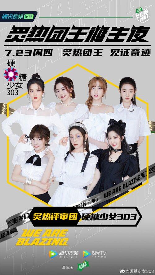 Thực lực của Bonbon Girls 303 gặp nhiều nghi ngờ khi đảm nhận vị trí đoàn nhận xét trong 'Chúng tôi nhiệt huyết' - Ảnh 1
