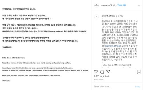 Kim Woo Bin, Song Joong Ki bị mạo danh: Cảnh báo về tài khoản giả hơn 2 triệu follow trên Instagram! - Ảnh 5
