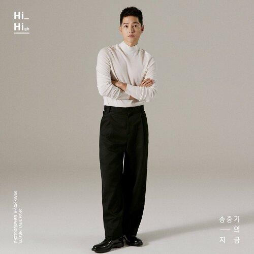 Kim Woo Bin, Song Joong Ki bị mạo danh: Cảnh báo về tài khoản giả hơn 2 triệu follow trên Instagram! - Ảnh 9