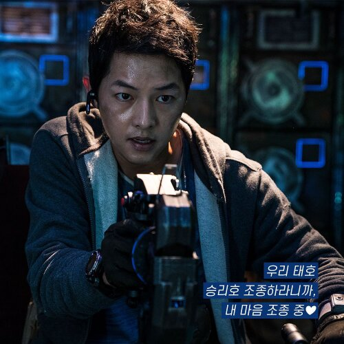 Kim Woo Bin, Song Joong Ki bị mạo danh: Cảnh báo về tài khoản giả hơn 2 triệu follow trên Instagram! - Ảnh 12