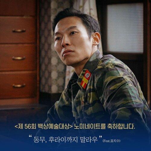 Kim Woo Bin, Song Joong Ki bị mạo danh: Cảnh báo về tài khoản giả hơn 2 triệu follow trên Instagram! - Ảnh 13