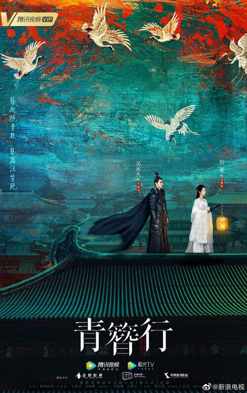 Dương Tử - Ngô Diệc Phàm: cặp đôi lưu lượng hứa hẹn bùng nổ với 'Thanh Trâm Hành' - Ảnh 1