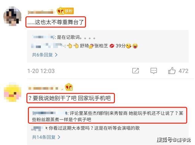 Tạ Na đáp trả dân mạng 'cực gắt' vì bị chỉ trích dùng điện thoại khi đang quay show truyền hình - Ảnh 3