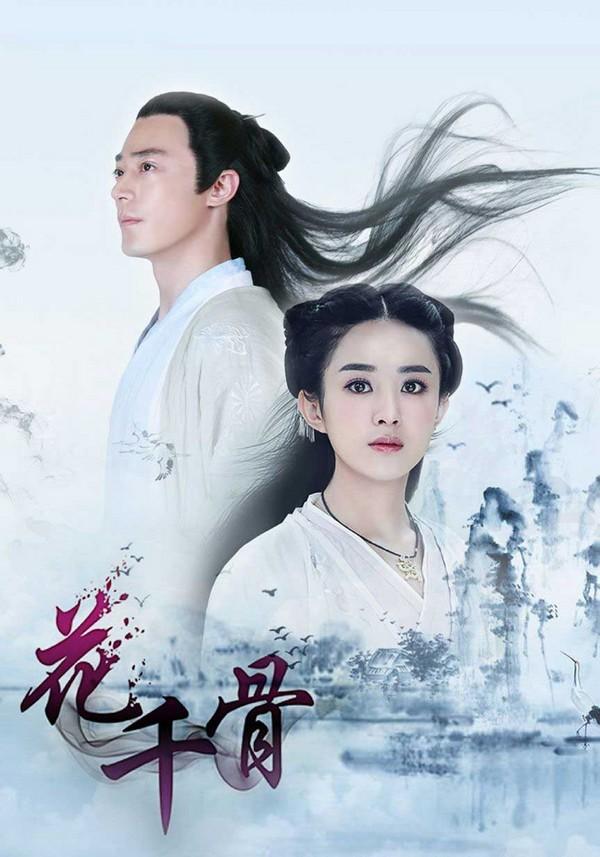 3 lý do phim ngôn tình Trung Quốc vẫn khiến khán giả say mê như điếu đổ - Ảnh 2