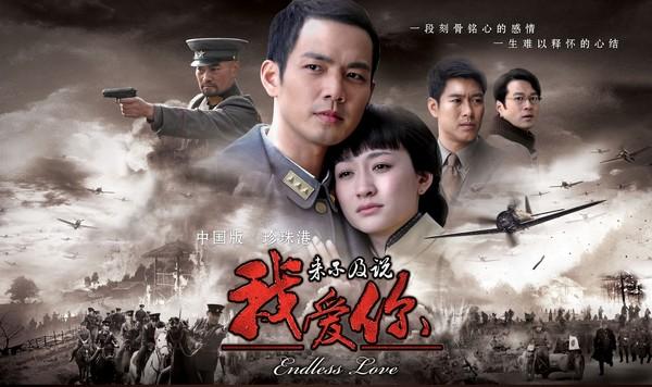 3 lý do phim ngôn tình Trung Quốc vẫn khiến khán giả say mê như điếu đổ - Ảnh 3