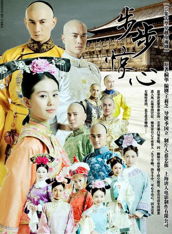 3 lý do phim ngôn tình Trung Quốc vẫn khiến khán giả say mê như điếu đổ - Ảnh 4