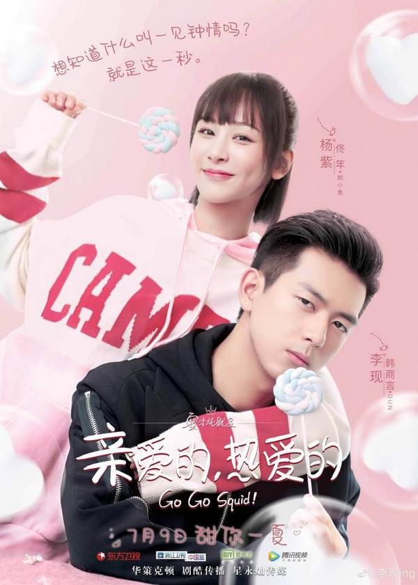3 lý do phim ngôn tình Trung Quốc vẫn khiến khán giả say mê như điếu đổ - Ảnh 7