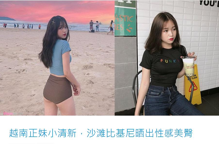 Nụ cười tỏa sáng, hot girl Việt làm điên loạn báo Trung Quốc - Ảnh 1