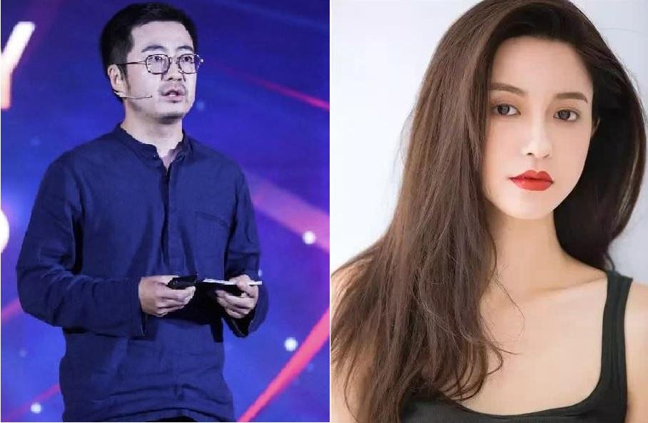 Chủ tịch Taobao và mỹ nhân 8X khốn đốn ra sao khi lộ vụ ngoại tình? - Ảnh 2