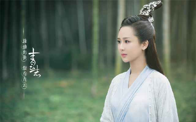 Top mỹ nhân Hoa ngữ mặc trang phục cổ trang đẹp nhất: Dương Mịch xuất thần nhưng vẫn ngậm ngùi đứng sau mỹ nhân này - Ảnh 2