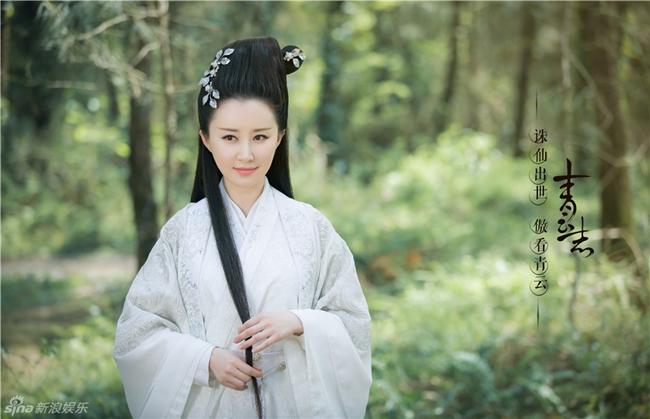 Top mỹ nhân Hoa ngữ mặc trang phục cổ trang đẹp nhất: Dương Mịch xuất thần nhưng vẫn ngậm ngùi đứng sau mỹ nhân này - Ảnh 4