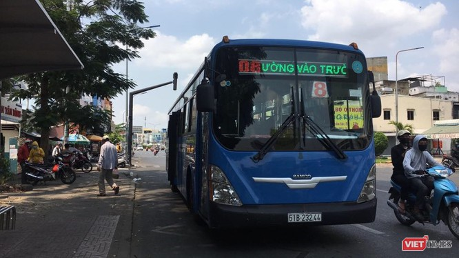 TP.HCM tạm dừng hoạt động vận chuyển hành khách công cộng, xe chuyển khách liên tỉnh từ 18 giờ ngày 27/3 - Ảnh 1