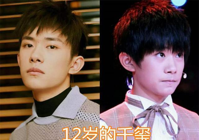 Phát sốt với hình ảnh năm 12 tuổi của sao nam Hoa ngữ: Tiêu Chiến mũm mĩm đáng yêu, Vương Nhất Bác có khí chất nam thần từ nhỏ - Ảnh 2