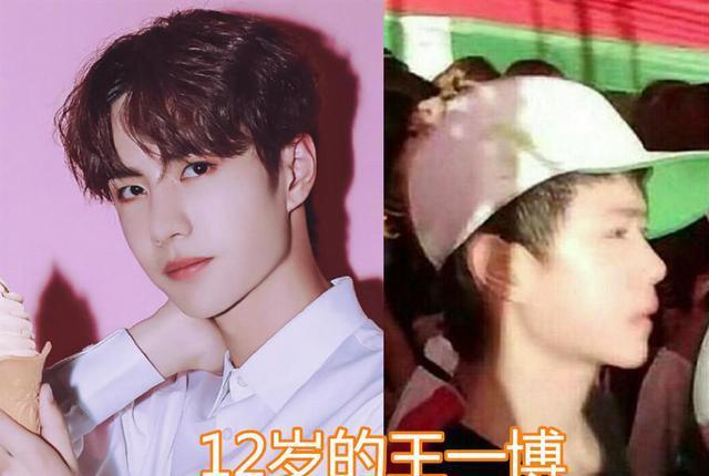 Phát sốt với hình ảnh năm 12 tuổi của sao nam Hoa ngữ: Tiêu Chiến mũm mĩm đáng yêu, Vương Nhất Bác có khí chất nam thần từ nhỏ - Ảnh 3