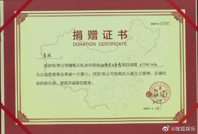Phía Tiêu Chiến phản pháo antifan, phủ nhận chuyện lừa dối quyên góp từ thiện - Ảnh 7