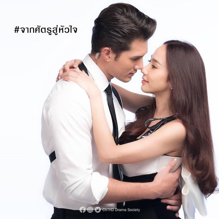 5 cặp đôi 'phi công trẻ lái máy bay bà già' mới trên màn ảnh Thái Lan năm 2020 - 2021 - Ảnh 2
