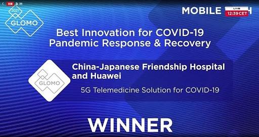 """Giải pháp khám bệnh từ xa nhờ 5G giành Giải thưởng """"Đổi mới sáng tạo tốt nhất để Phục hồi và Ứng phó đại dịch COVID-19"""" - Ảnh 1"""