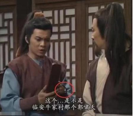 'Cười ngất' vì phim cổ trang Trung Quốc lộ 'sạn siêu to khổng lồ', lừa khán giả - Ảnh 4