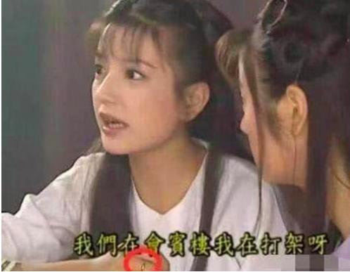 'Cười ngất' vì phim cổ trang Trung Quốc lộ 'sạn siêu to khổng lồ', lừa khán giả - Ảnh 2