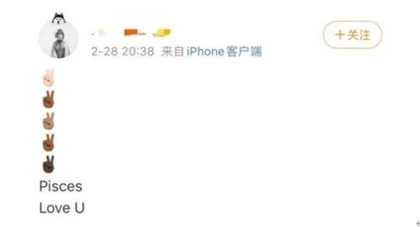 Chị gái Trương Vũ Kiếm vô tình tiết lộ Ngô Thiến sinh con cho em trai mình - Ảnh 3