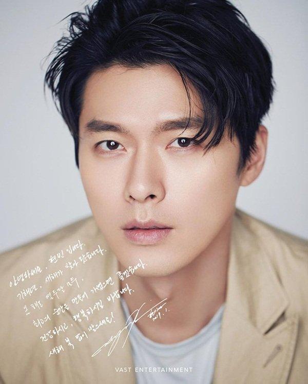 Covid-19 hoành hành Hàn Quốc: Lee Min Ho - IU từ thiện chục tỷ, Song Hye Kyo im lặng kệ đời - Ảnh 1